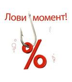 znyzhka-30-na-avtotsyvilku__35552273m